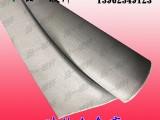 新疆品一软连接布 阻燃耐高温的防火布 灰色红色黑色