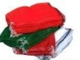 专业生产供应各种型号各种颜色、蔬菜网袋、网眼袋、圆织袋