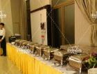 自助餐中西结合、冷餐会、下午茶歇酒会户外烧烤、简餐