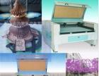 供应激光切割机雕刻机打标机高效率高精低成本