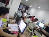 中山东同学模具设计 室内设计 会计 淘宝 东翔电脑培训