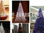 沈阳商场酒店圣诞树制作,大型圣诞树施工,圣诞树装饰