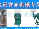 铜陵现磨豆浆机鴮鷫VBG铜陵米浆机