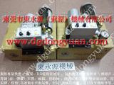 P2H-1600机械紧急停止开关,离合器轴销套 购原厂找东永