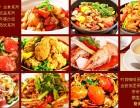 肉蟹煲一年能挣多少?巴比酷肉蟹煲加盟连锁