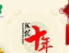 宜昌德语培训班语通教育第51期正式开课