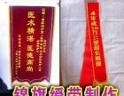 哈尔滨专业商标设计 15年哈立军品牌设计单位