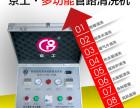 潍坊地暖清洗机电话 地暖清洗设备