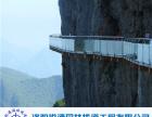 园林景区玻璃吊桥为景区建设保驾护航欢迎洽谈