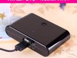 **便携移动电源12000毫安1.2万毫安苹果三星HTC小米手机