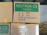 芥酸酰胺(日普 NEUTRON-CS)四川日普精化芥酸酰胺