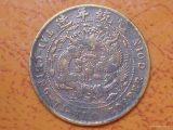 江西哪里可以直接交易大清铜币