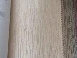 绍兴柯桥厂家直销 电视背景墙布无缝3D立体欧式卧室墙布!