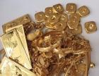 连云港回收黄金.钻石.名包.手表回收