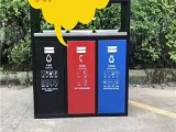 四川厂家定制不锈钢户外垃圾桶果皮箱小区四分类垃圾桶