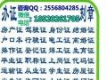 三明专注代办施工总承包企业资质