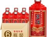 怀宝酒业白酒贵州茅台镇酱香型坤沙原浆基酒