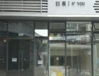 奉节 滨江国际海成金街B区 商业街卖场 38.9平米