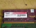 DDR2800内存条