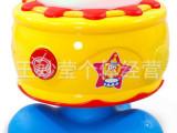 宝丽1006小小鼓王 音乐旋转鼓 手拍鼓会发出笑声鼓发光 婴儿玩