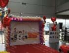 宝宝生日气球装饰造型,婚礼气球,氦气球,气球培训