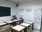 重庆大地书法培训