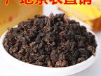 炭焙铁观音浓香型 炭烧口味 熟茶碳焙黑乌