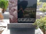 荆州市公墓电话 荆州公墓服务