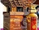 诚信回收茅台酒五粮液拉菲回收价格 轩尼诗回收价格