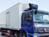 转让 冷藏车出售东风6米8箱长冷藏车