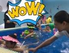 大同婴幼儿游泳-家有儿女早教中心