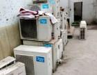 汉南二手空调电脑废金属回收
