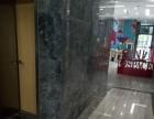 北碚城南科技创业大厦A级写字楼出租
