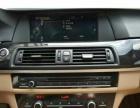 宝马 5系 2013款 525Li 豪华型