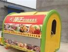 火爆小吃为食猫无烟烧烤技术加盟广州顶正小吃最专业