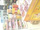 金色港湾小区超市低价急转、租金便宜、生意火爆稳定