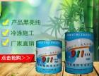 江西聚氨酯防水涂料哪家好找佳阳防水材料公司领导品牌