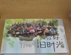 同学聚会纪念册定制 同学录 战友联谊相册影集 包邮
