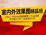 上海室内设计培训,酒店,KTV,酒吧装修设计培训