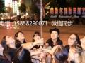 衢州成人舞蹈培训基地/戴斯尔国际舞蹈学校