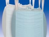 无锡市翱翔集装袋公司供应耐高温吨袋.集装袋.吨袋.炭黑包装袋