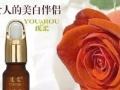 悠然玫瑰精油