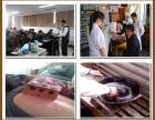 陕西中医疼痛理疗培训 疼痛理疗馆加盟 理疗技术学习班