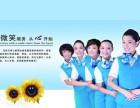 欢迎进入~北京伊莱克斯冰箱(各区伊莱克斯售后服务总部维修电话