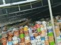 中国范围上门回收食品包装袋复合膜求联系