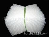 全新料气泡袋加厚防震气泡膜袋子泡沫袋20*30cm