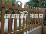 深圳欧意森高端塑木围栏厂家批发1.1米高格栅