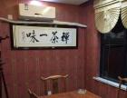 营业中茶楼整体转租 写字楼 200平米