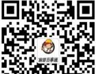 百事通国际旅行社禾润阳光店 让旅游回归美好!