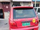 富路三轮燃油代步车